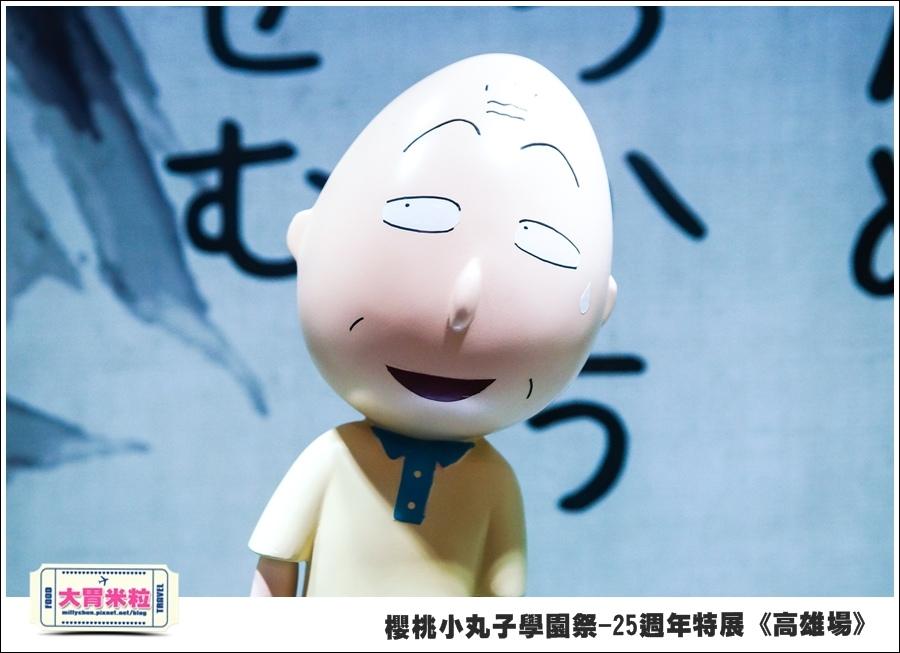 櫻桃小丸子學園祭-25週年特展(高雄場)@大胃米粒0073.jpg