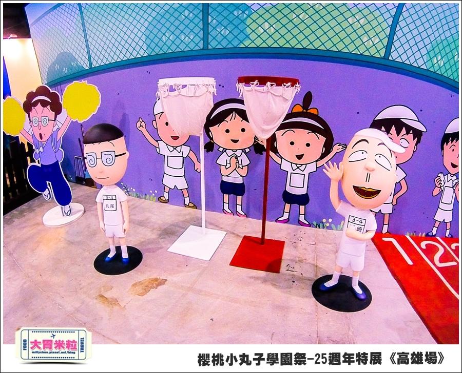 櫻桃小丸子學園祭-25週年特展(高雄場)@大胃米粒0084.jpg