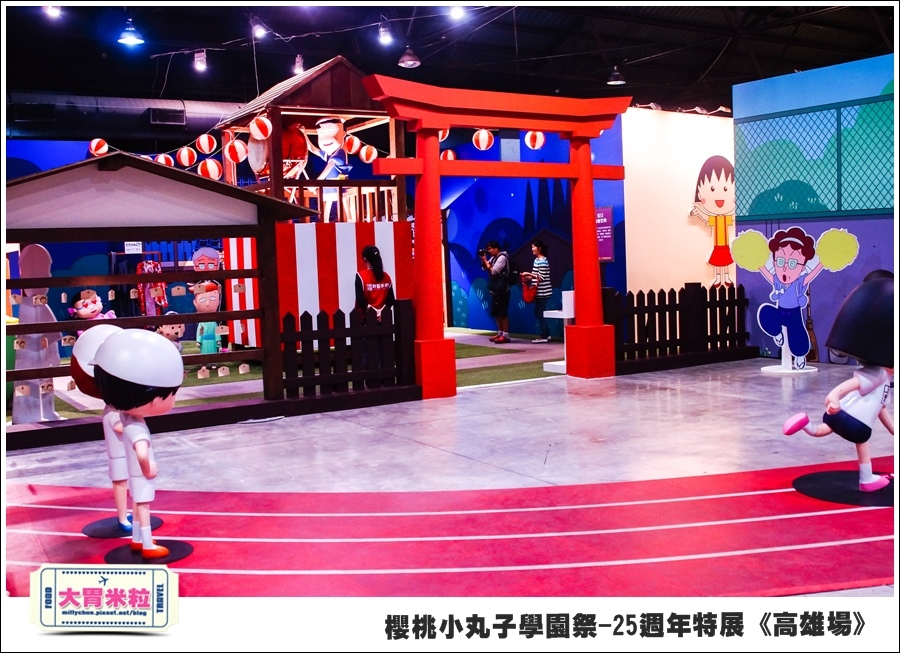 櫻桃小丸子學園祭-25週年特展(高雄場)@大胃米粒0087.jpg