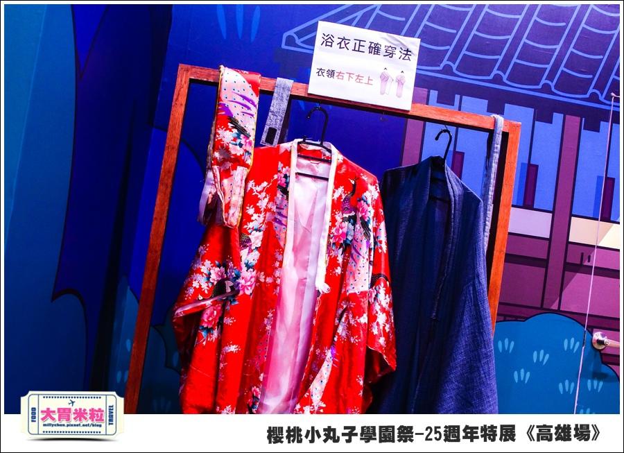櫻桃小丸子學園祭-25週年特展(高雄場)@大胃米粒0099.jpg
