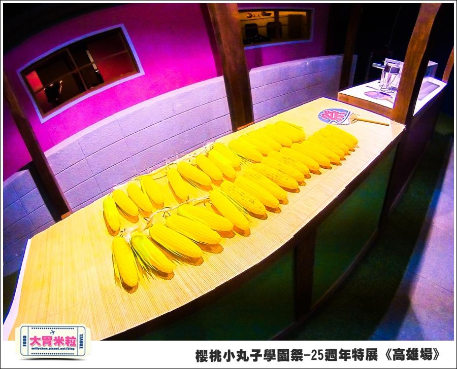櫻桃小丸子學園祭-25週年特展(高雄場)@大胃米粒0102.jpg