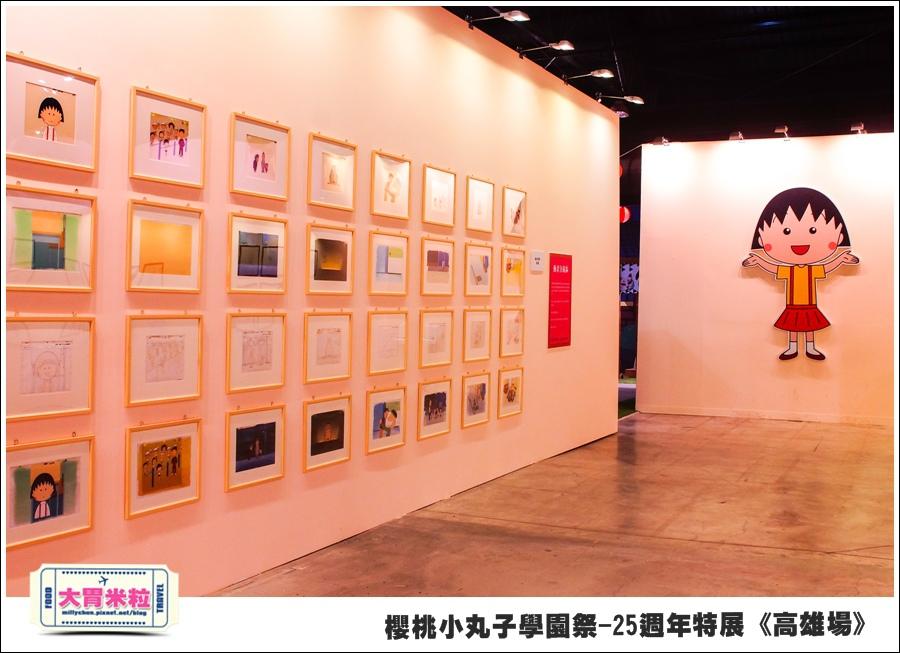 櫻桃小丸子學園祭-25週年特展(高雄場)@大胃米粒0105.jpg