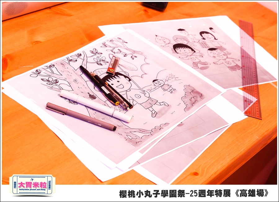 櫻桃小丸子學園祭-25週年特展(高雄場)@大胃米粒0111.jpg
