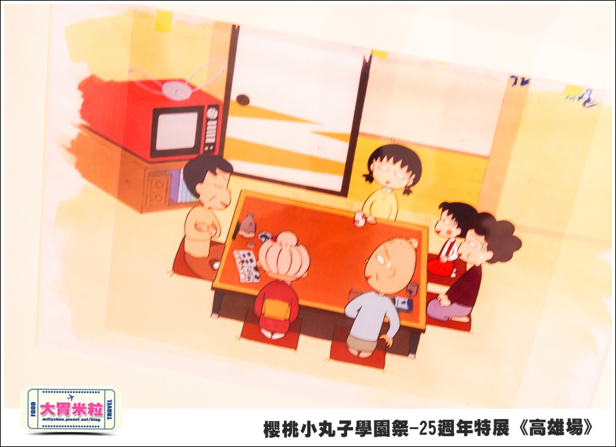櫻桃小丸子學園祭-25週年特展(高雄場)@大胃米粒0114.jpg