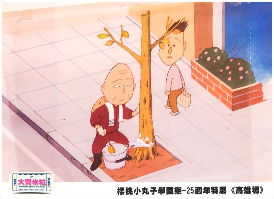 櫻桃小丸子學園祭-25週年特展(高雄場)@大胃米粒0116.jpg