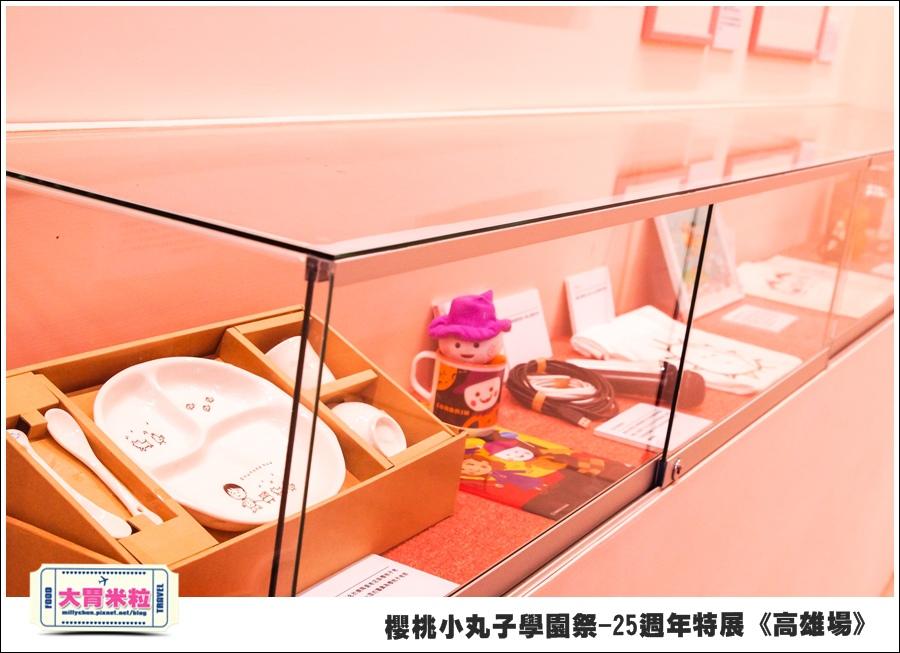 櫻桃小丸子學園祭-25週年特展(高雄場)@大胃米粒0121.jpg