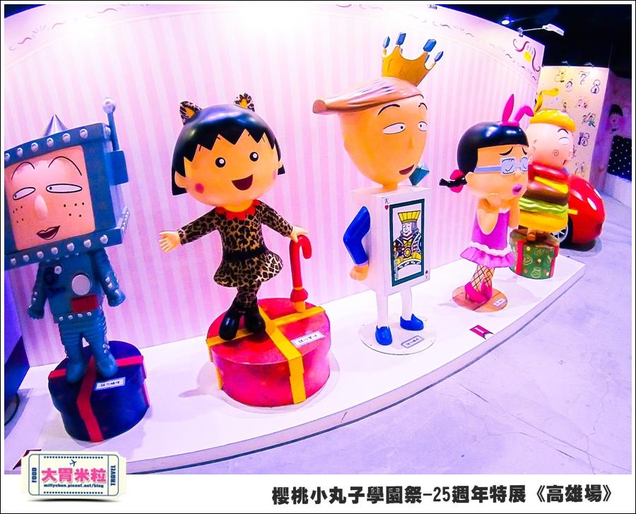 櫻桃小丸子學園祭-25週年特展(高雄場)@大胃米粒0123.jpg