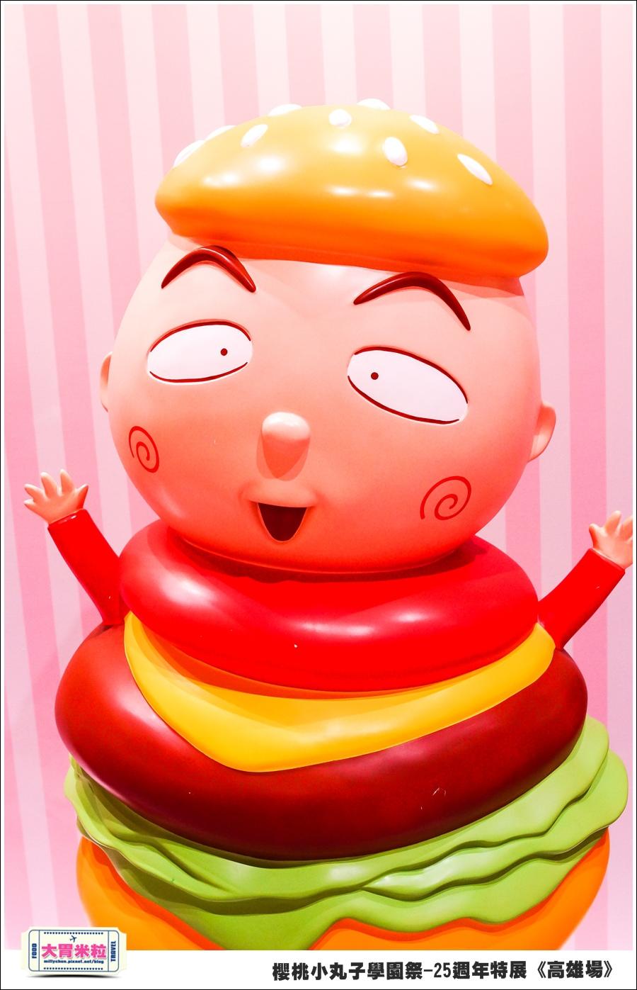 櫻桃小丸子學園祭-25週年特展(高雄場)@大胃米粒0125.jpg