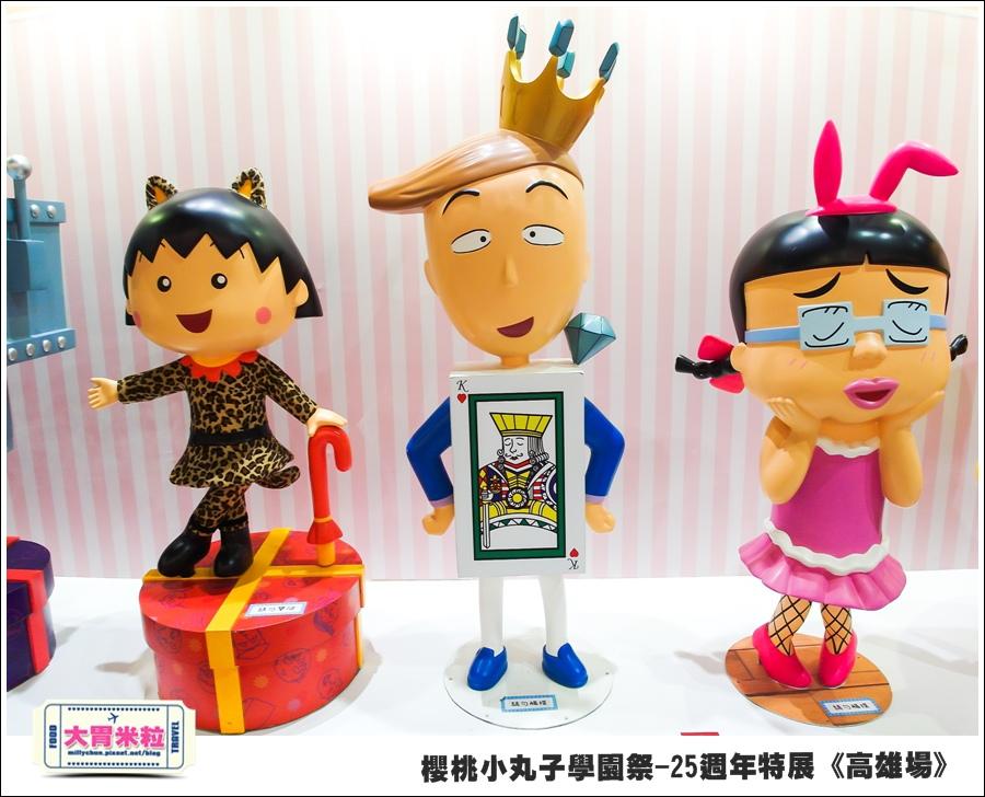櫻桃小丸子學園祭-25週年特展(高雄場)@大胃米粒0127.jpg
