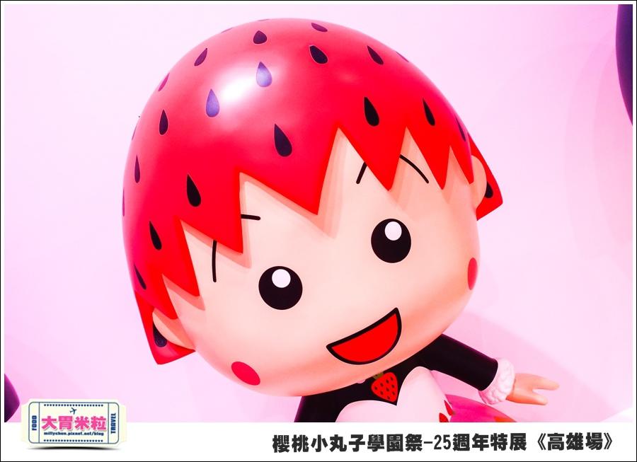 櫻桃小丸子學園祭-25週年特展(高雄場)@大胃米粒0133.jpg