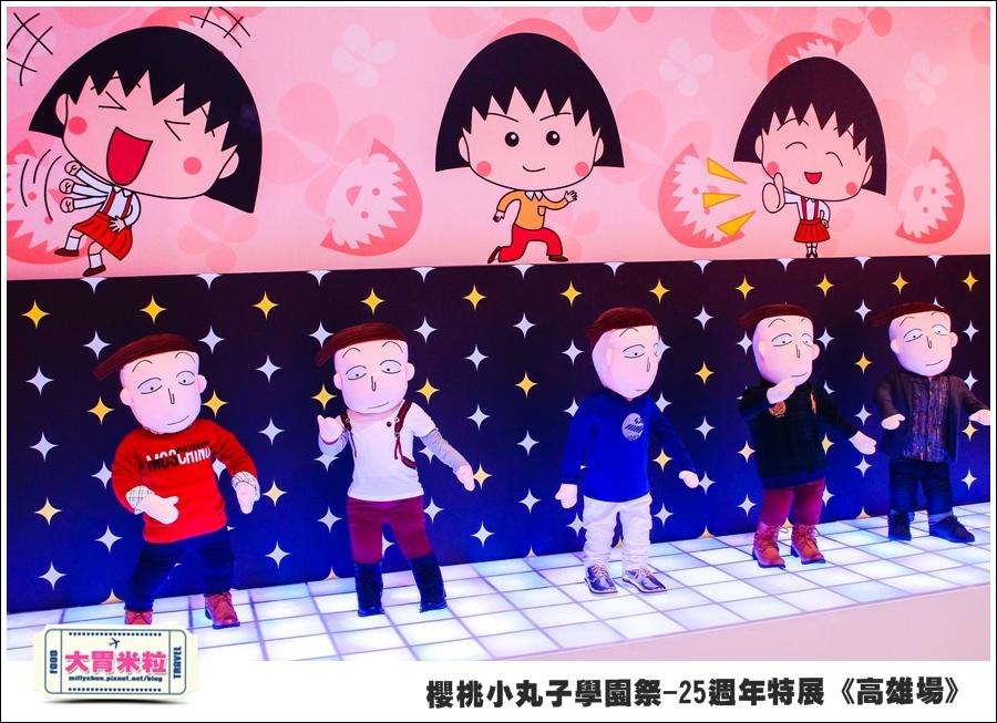 櫻桃小丸子學園祭-25週年特展(高雄場)@大胃米粒0139.jpg