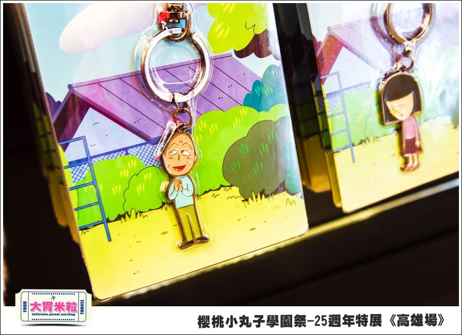 櫻桃小丸子學園祭-25週年特展(高雄場)@大胃米粒0151.jpg