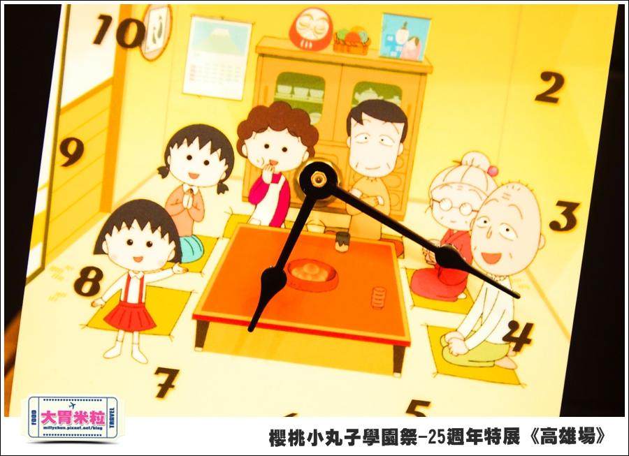 櫻桃小丸子學園祭-25週年特展(高雄場)@大胃米粒0155.jpg