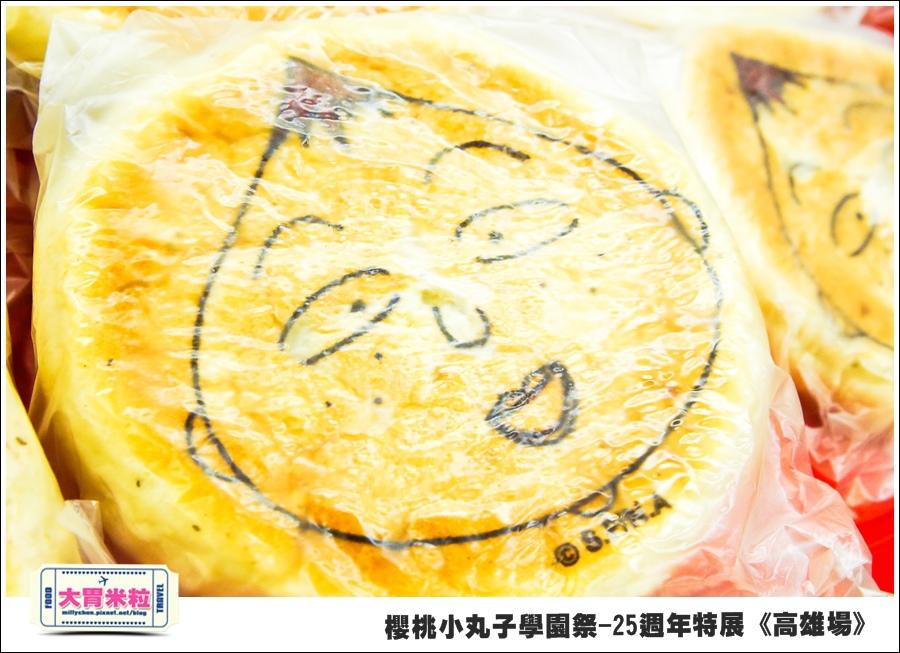 櫻桃小丸子學園祭-25週年特展(高雄場)@大胃米粒0169.jpg
