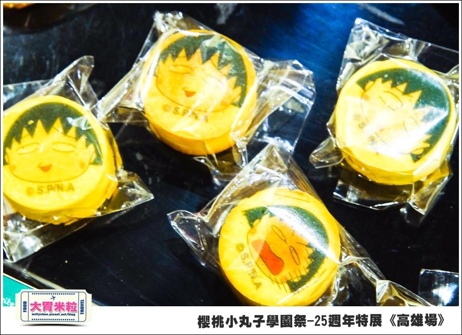 櫻桃小丸子學園祭-25週年特展(高雄場)@大胃米粒0175.jpg