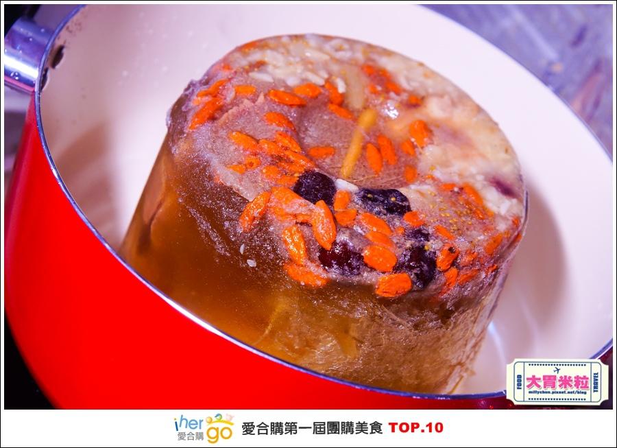 Ihergo愛合購第一屆2015宅配團購美食十強@大胃米粒0008.jpg