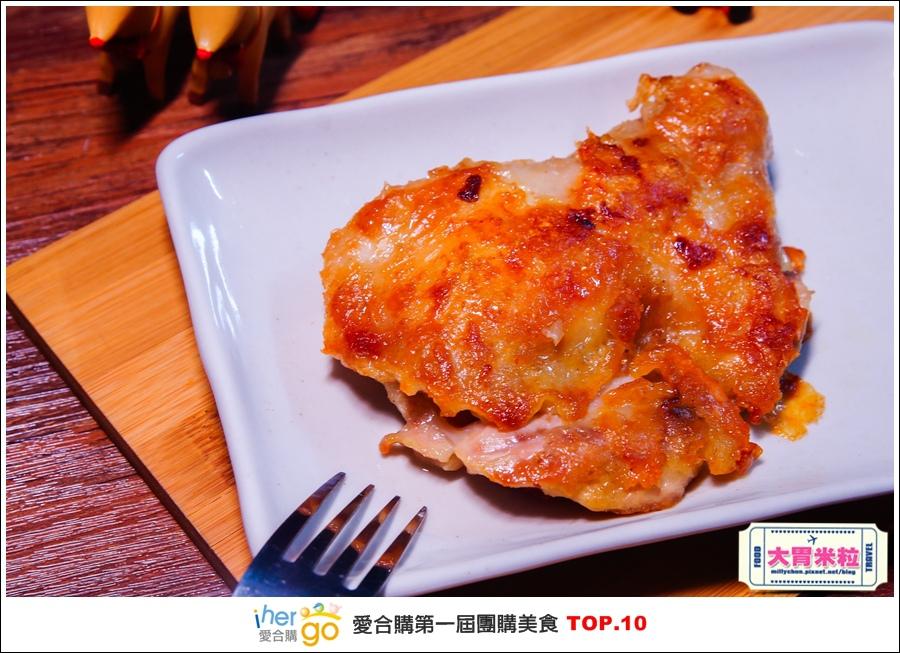 Ihergo愛合購第一屆2015宅配團購美食十強@大胃米粒0030.jpg