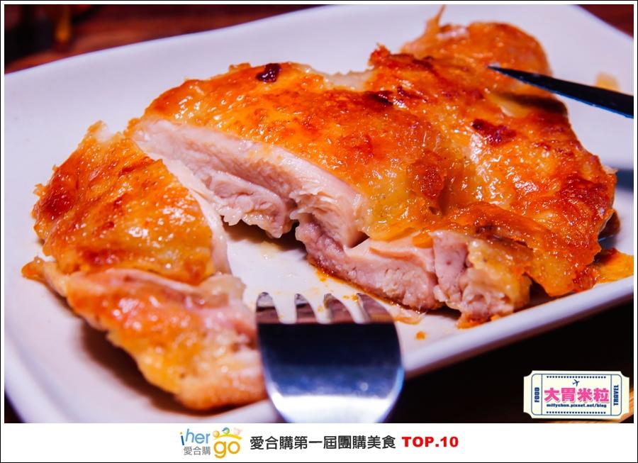 Ihergo愛合購第一屆2015宅配團購美食十強@大胃米粒0031.jpg