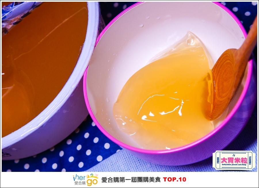 Ihergo愛合購第一屆2015宅配團購美食十強@大胃米粒0047.jpg