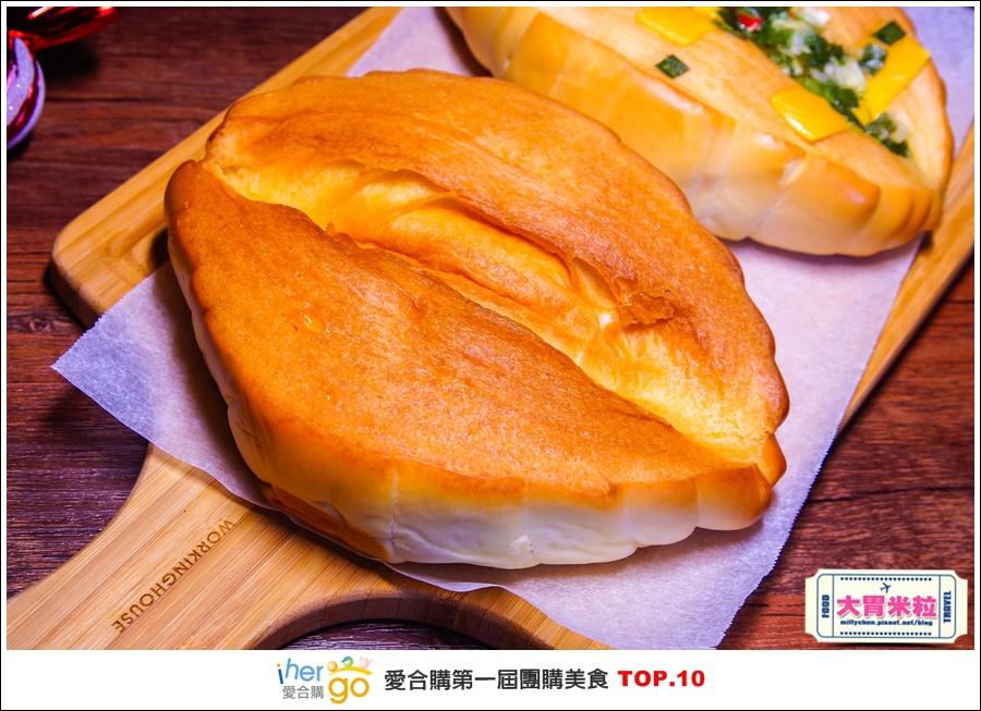 Ihergo愛合購第一屆2015宅配團購美食十強@大胃米粒0054.jpg