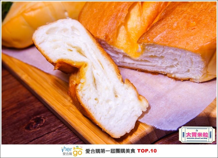 Ihergo愛合購第一屆2015宅配團購美食十強@大胃米粒0055.jpg