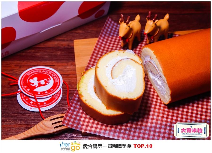 Ihergo愛合購第一屆2015宅配團購美食十強@大胃米粒0064.jpg