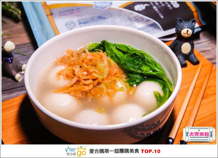 Ihergo愛合購第一屆2015宅配團購美食十強@大胃米粒0076.jpg