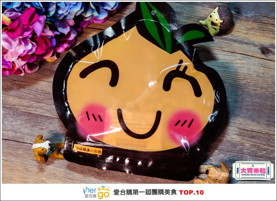 Ihergo愛合購第一屆2015宅配團購美食十強@大胃米粒0086.jpg