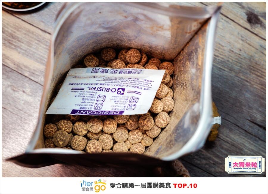Ihergo愛合購第一屆2015宅配團購美食十強@大胃米粒0089.jpg
