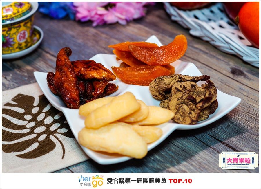 Ihergo愛合購第一屆2015宅配團購美食十強@大胃米粒0091.jpg