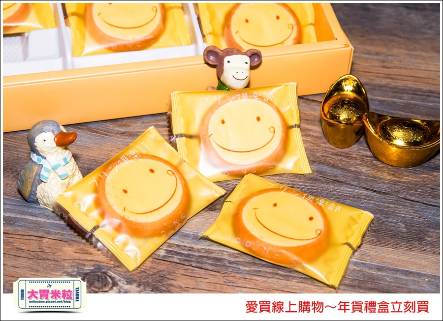 愛買線上購物年貨禮盒推薦@大胃米粒008.jpg