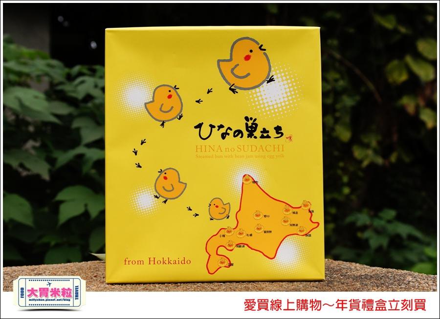 愛買線上購物年貨禮盒推薦@大胃米粒012.jpg