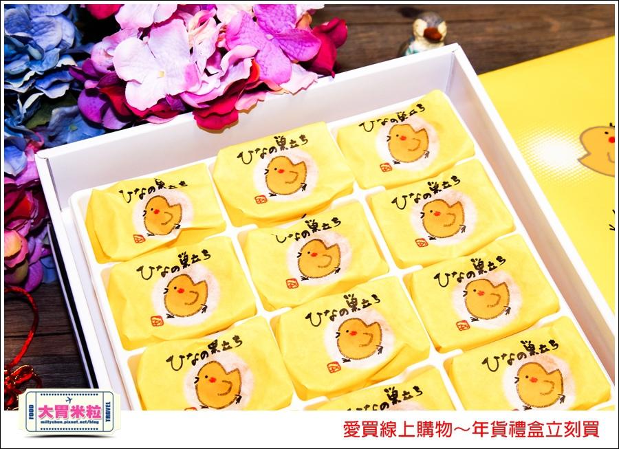 愛買線上購物年貨禮盒推薦@大胃米粒017.jpg