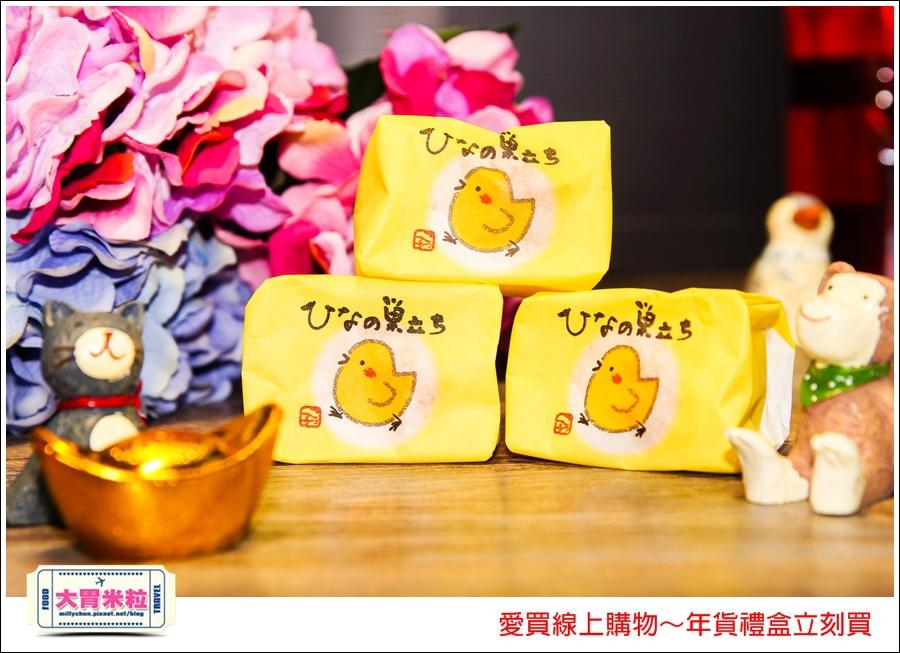 愛買線上購物年貨禮盒推薦@大胃米粒018.jpg