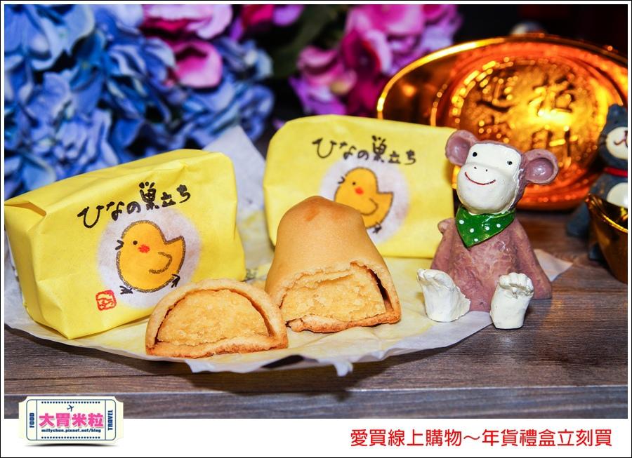 愛買線上購物年貨禮盒推薦@大胃米粒021.jpg