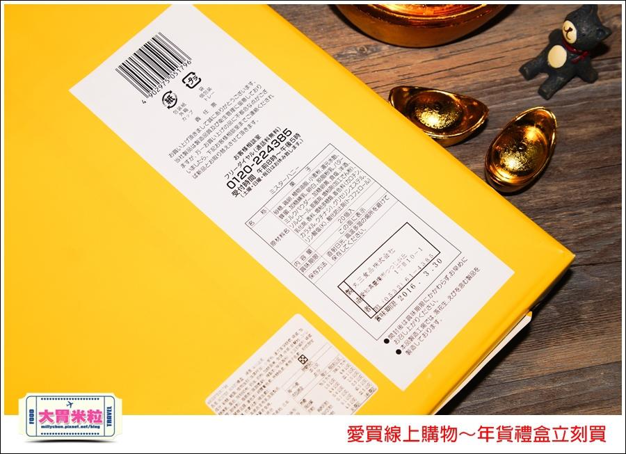 愛買線上購物年貨禮盒推薦@大胃米粒024.jpg