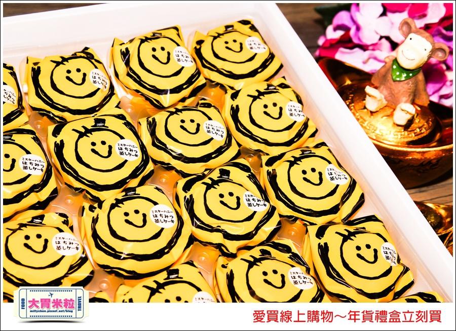 愛買線上購物年貨禮盒推薦@大胃米粒027.jpg