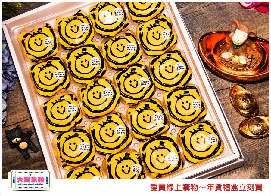 愛買線上購物年貨禮盒推薦@大胃米粒026.jpg