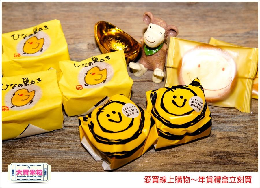 愛買線上購物年貨禮盒推薦@大胃米粒032.jpg