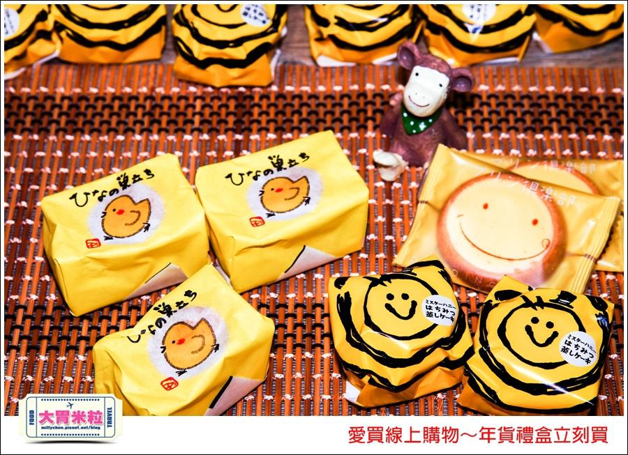 愛買線上購物年貨禮盒推薦@大胃米粒033.jpg