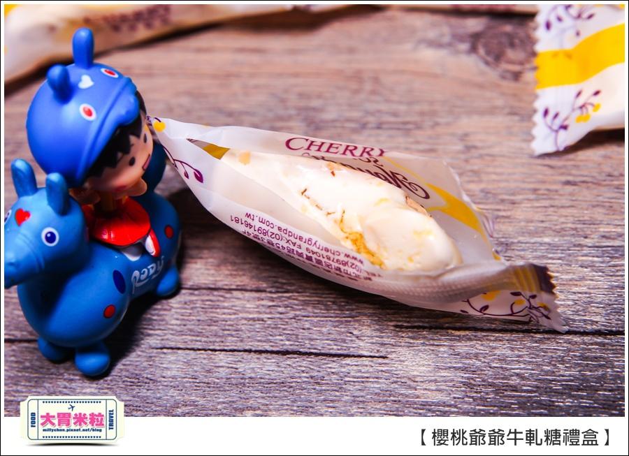 櫻桃爺爺手工牛軋糖禮盒推薦@大胃米粒0012.jpg