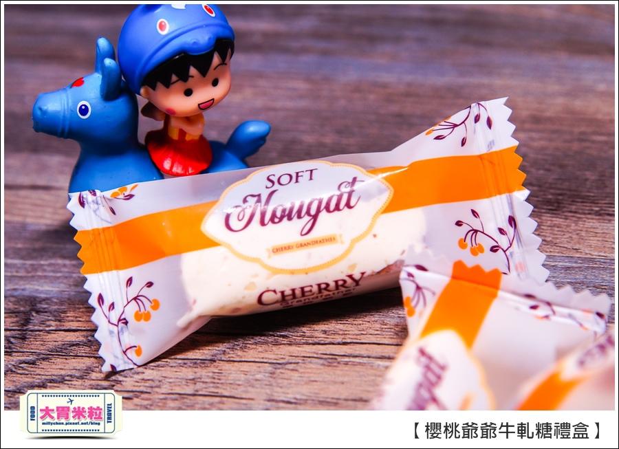 櫻桃爺爺手工牛軋糖禮盒推薦@大胃米粒0015.jpg