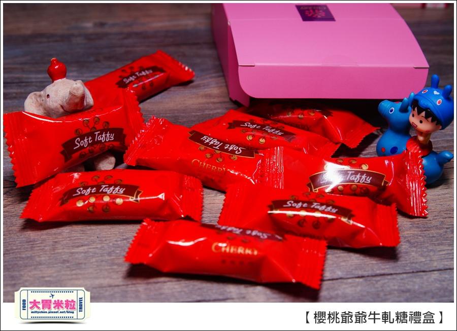 櫻桃爺爺手工牛軋糖禮盒推薦@大胃米粒0028.jpg