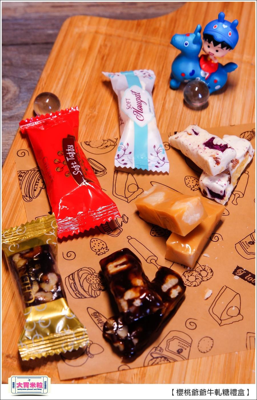 櫻桃爺爺手工牛軋糖禮盒推薦@大胃米粒0031.jpg