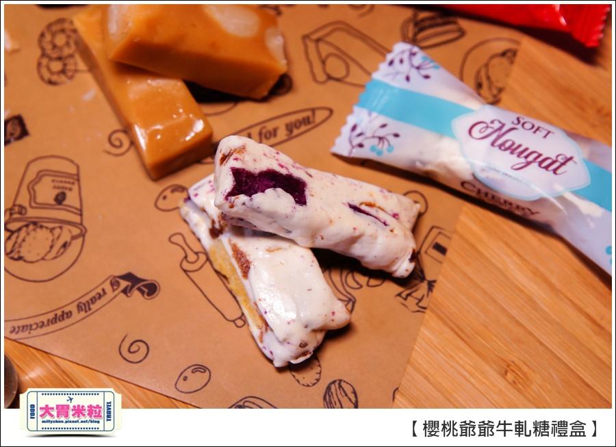 櫻桃爺爺手工牛軋糖禮盒推薦@大胃米粒0033.jpg