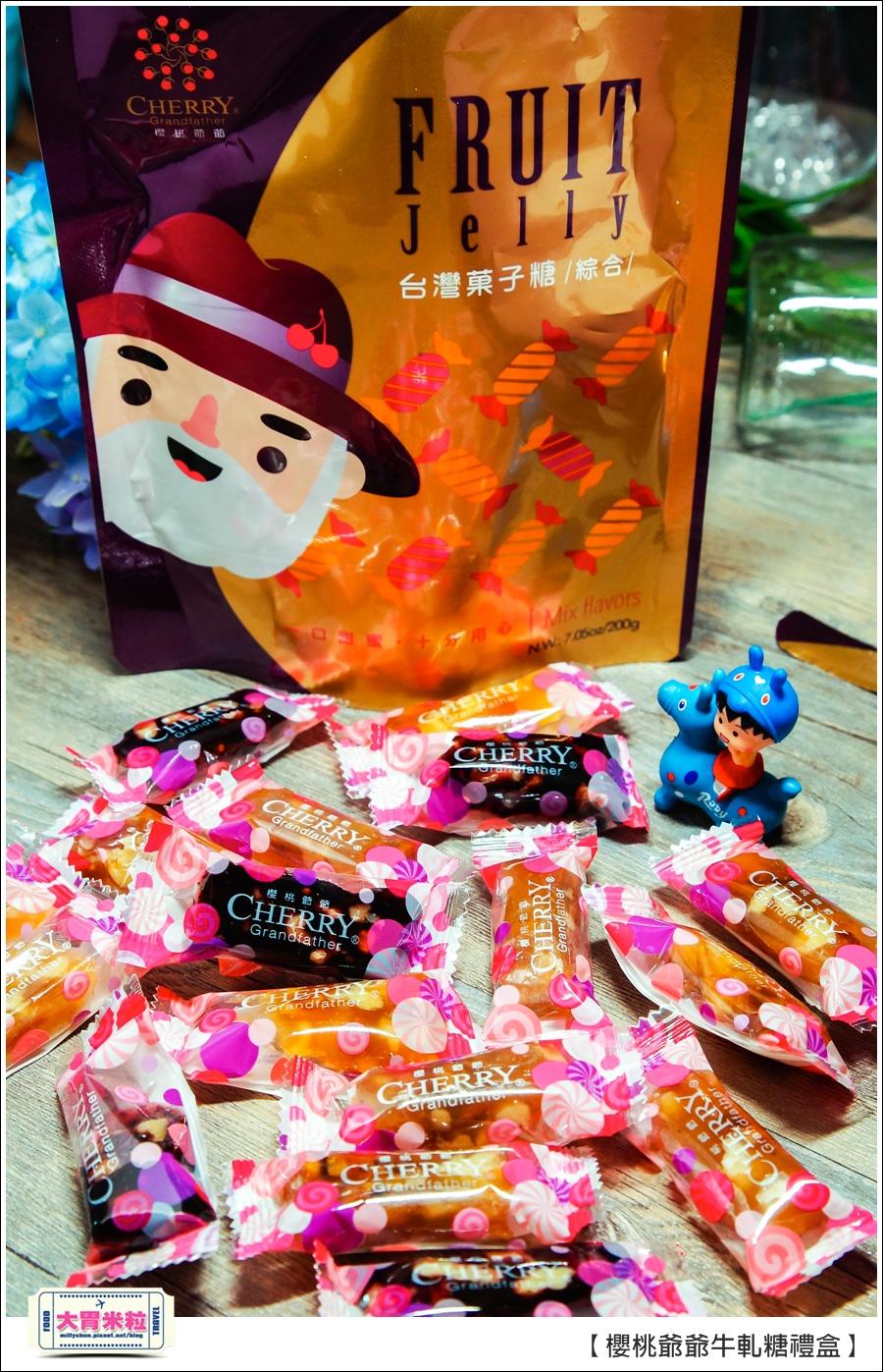 櫻桃爺爺手工牛軋糖禮盒推薦@大胃米粒0038.jpg