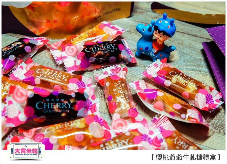 櫻桃爺爺手工牛軋糖禮盒推薦@大胃米粒0039.jpg