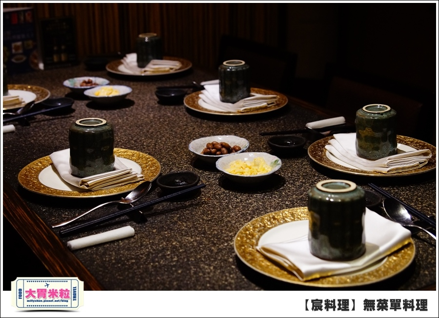 台北無菜單料理推薦@好客宸料理@大胃米粒0016.jpg