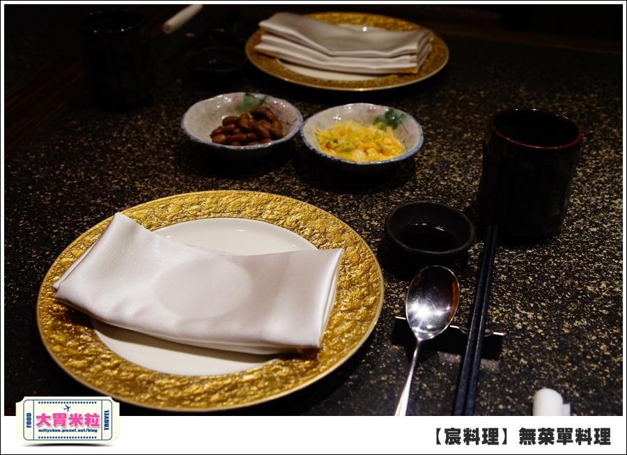 台北無菜單料理推薦@好客宸料理@大胃米粒0019.jpg