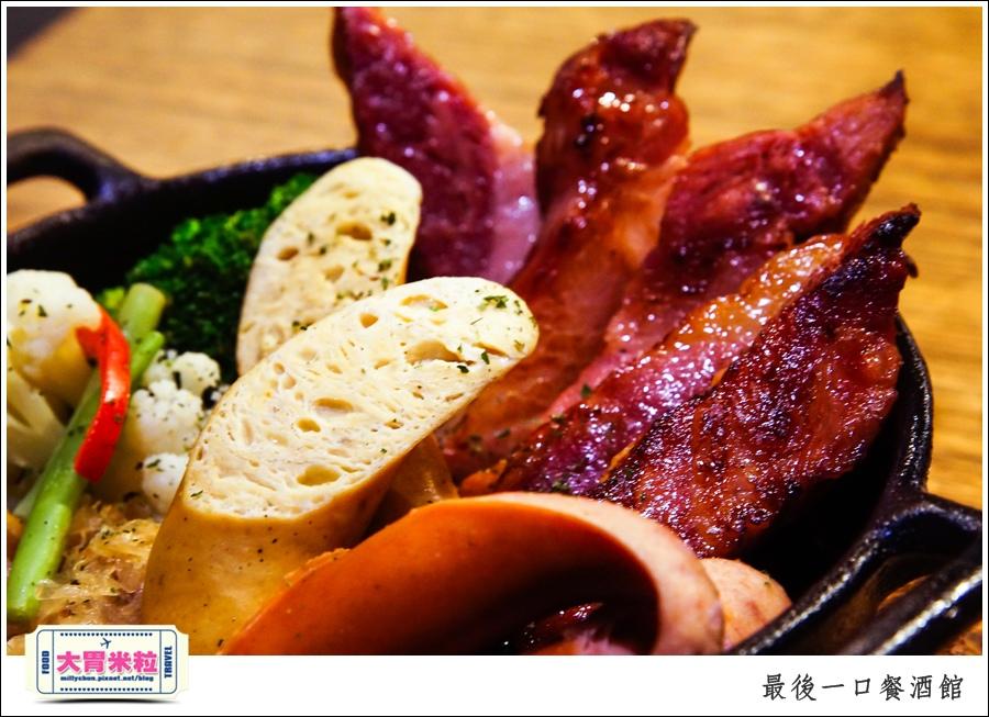 The Last Bite Bistro 最後一口餐酒館@高雄餐酒館推薦@大胃米粒0028.jpg